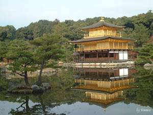 一個人的京都