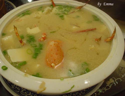 昱帝嶺海鮮餐廳