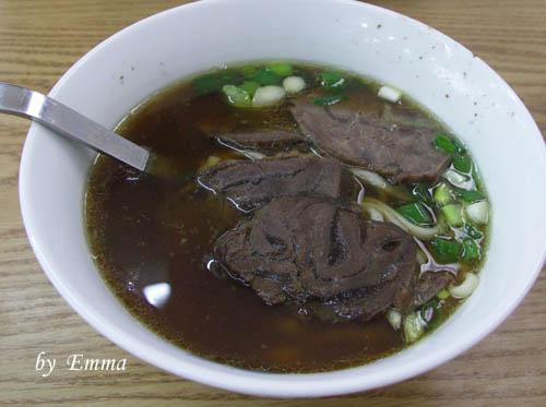 林東芳牛肉麵店