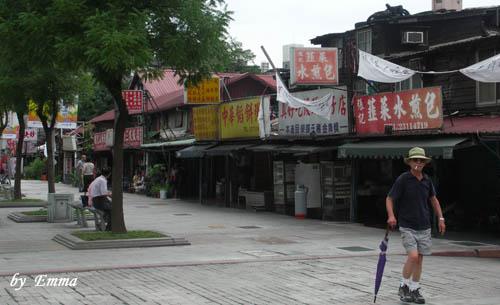 中華路老店