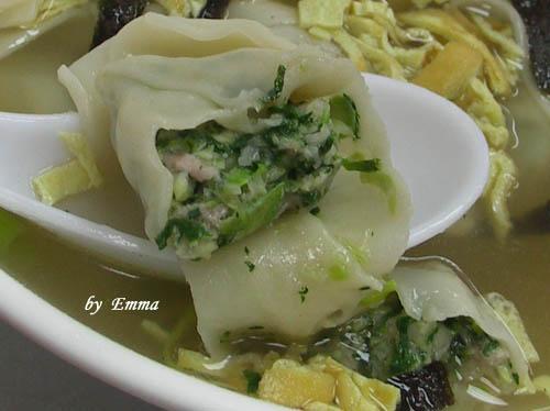 趙記菜肉餛飩大王