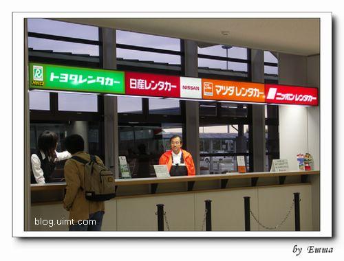 女滿別空港